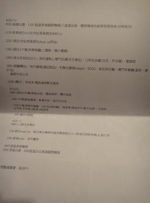 DSC02668_resize.JPG