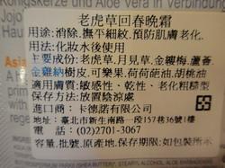 DSC01199_resize.JPG
