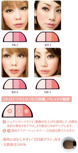 mix_color_cheeks1.jpg