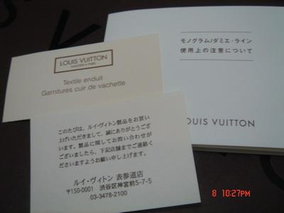 DSC09484_resize.JPG