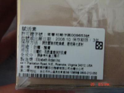 DSC09692_resize.JPG