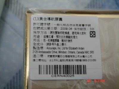 DSC09684_resize.JPG