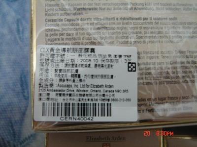 DSC09680_resize.JPG