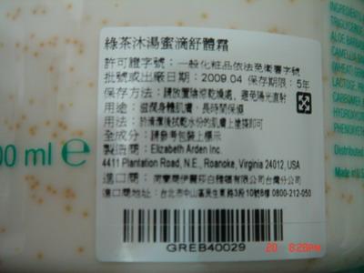 DSC09676_resize.JPG