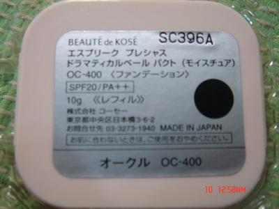 DSC09847_resize.JPG