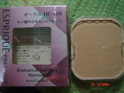 DSC09848_resize.JPG