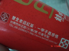 DSC09880_resize.JPG