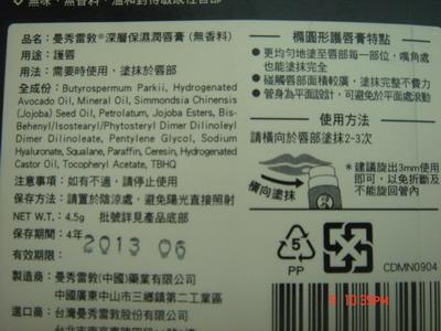 DSC09965_resize.JPG