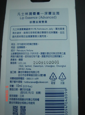 DSC09967_resize.JPG