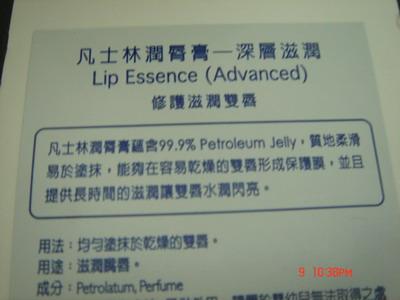DSC09958_resize.JPG