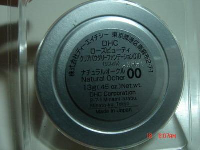 DSC00205_resize.JPG