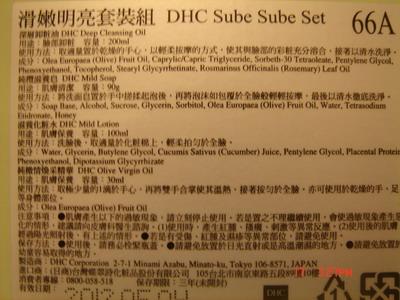 DSC00142_resize.JPG