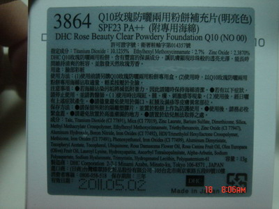 DSC00203_resize.JPG