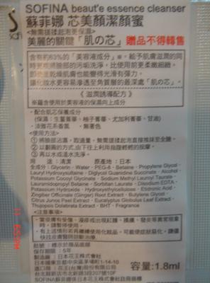 DSC00636.1.jpg