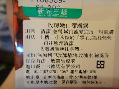 DSC01211_resize.JPG