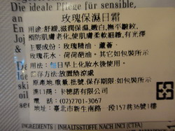 DSC01200_resize.JPG