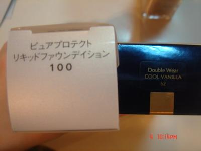 DSC00984_resize.JPG