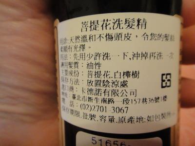 DSC01005_resize.JPG