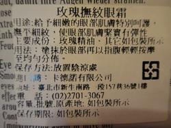 DSC01203_resize.JPG