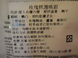 DSC01201_resize.JPG