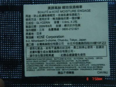 DSC01022_resize.JPG