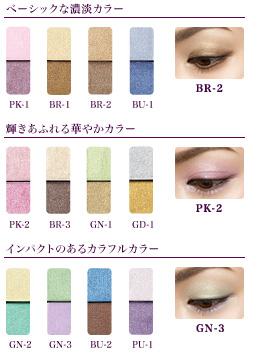 color_custom_selective_eyes1.jpg