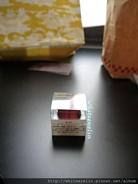 P1180395.JPG