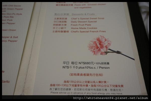 DSC00499-012