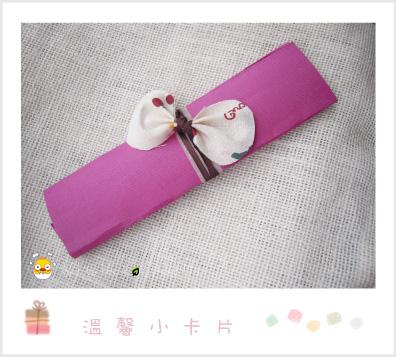 MOMO小卡片.jpg