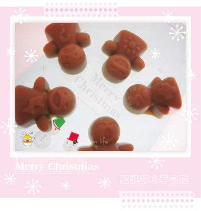 手皂-Merry Christmas.jpg
