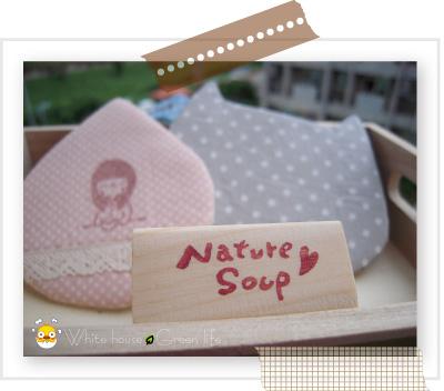 MIWA的手作皂章.jpg