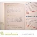 禮皂-說明書內頁-1.jpg