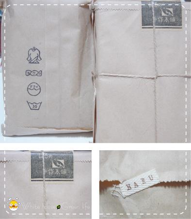haru 家的包裝.jpg