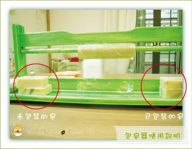 包皂器的使用說明-1.jpg