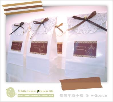 聖誔手皂小禮-V Space-1.jpg