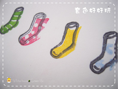 襪襪-ok.jpg