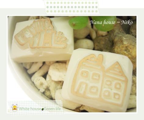 Nana house~Neko-交作業-3.jpg