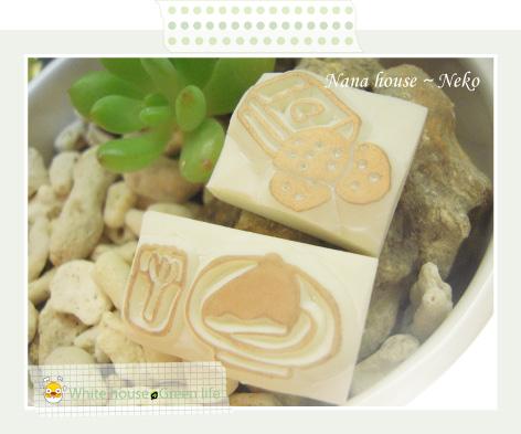 Nana house~Neko-交作業-2.jpg