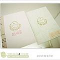 禮皂-說明書封面.jpg