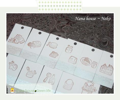 Nana house~Neko-交作業-5.jpg