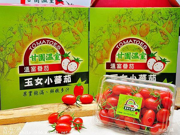 DSC_0729甘園玉女小番茄禮盒.jpg