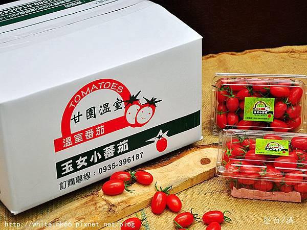 DSC_0860甘園玉女小番茄箱裝.jpg