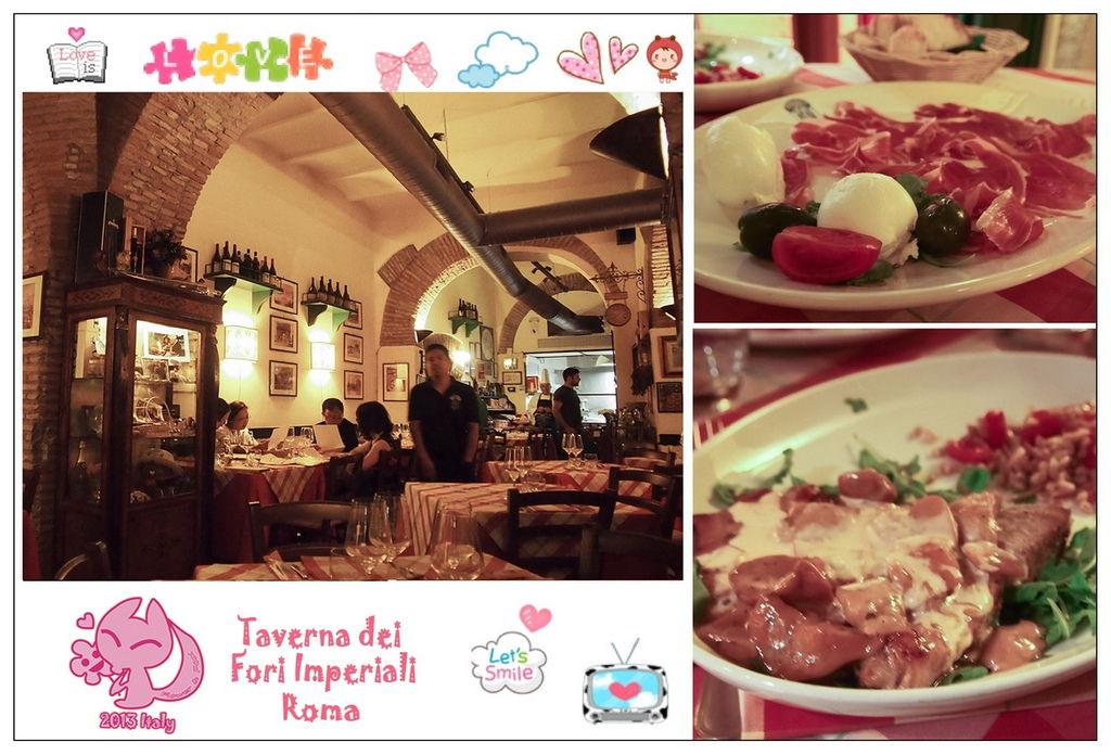 5. Taverna dei Fori Imperiali11-1.jpg