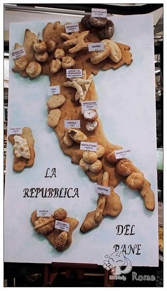 8. Panella麵包店1.jpg