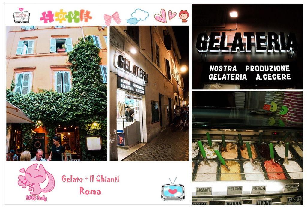 11. 最好吃的gelato1-2.jpg