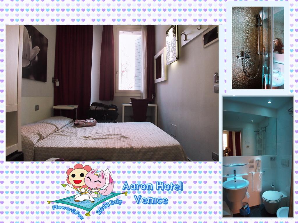 0. Aaron Hotel1-1.jpg