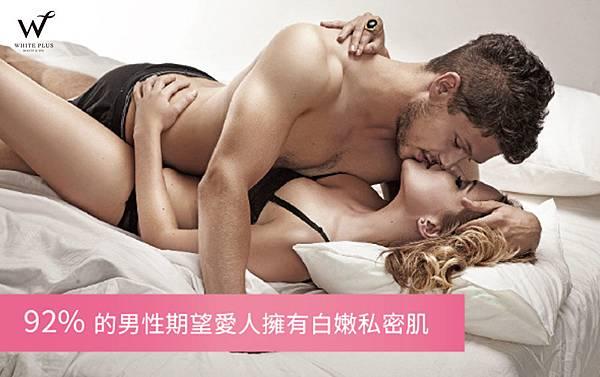 性聲或頻繁.jpg