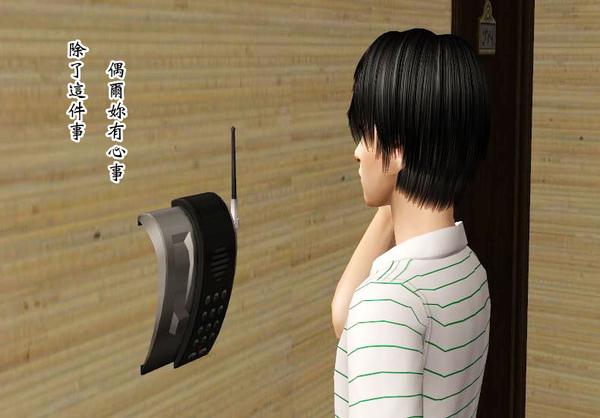 01爾成接電話.jpg