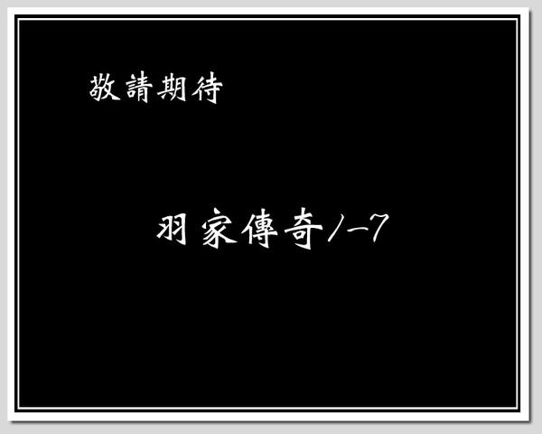 黑布.jpg