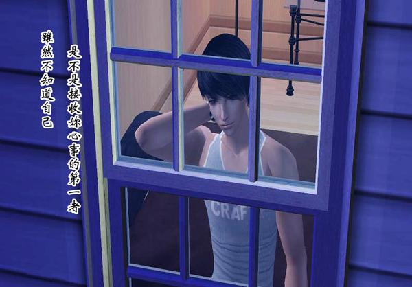 04望著窗外.jpg